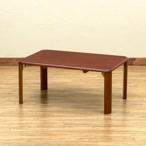 NEWウッディーテーブル/折りたたみローテーブル 〔長方形 75cm×50cm〕 ブラウン 木製 〔完成品〕 〔送料無料〕