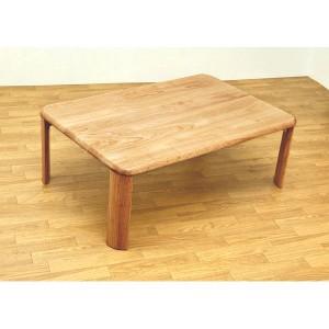 NEWウッディーテーブル/折りたたみローテーブル 〔長方形 90cm×60cm〕 ナチュラル 木製 〔完成品〕 〔送料無料〕
