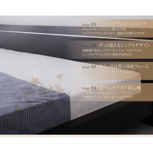 フロアベッド ワイドキング280 〔天然ラテックス入日本製ポケットコイルマットレス付き〕 ホワイト ずっと使えるロングライフデザイン...