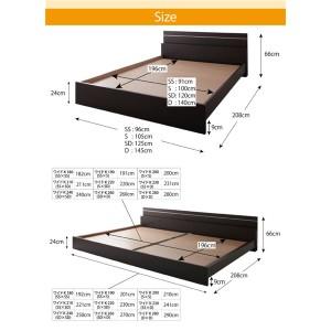 連結ベッド セミシングル 〔フレームのみ〕 ホワイト 親子で寝られる 将来分割できる連結ベッド 〔送料無料〕