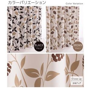 窓を飾るカーテン(デザインとサイズが選べる8000パターン)モダン GLORIA(グロリア) 遮光2級 (AL) 幅100cm×丈110cm(2枚組) ブ...