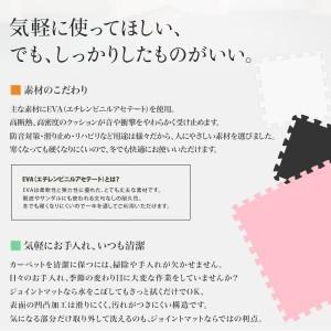 やさしいジョイントマット 約8畳(36枚入)本体 ラージサイズ(60cm×60cm) パープル(紫)×ピンク 〔大判 クッションマット 床暖房...