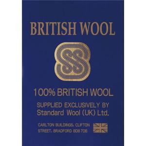 高級仕様 かいまき/かい巻き 〔ベージュ〕 幅150cm 中綿:イギリス産ウール100% 表地・裏地:綿100% 日本製 〔布団 ベッド〕