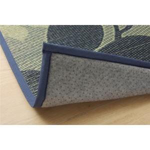 ふっくらボリューム い草ラグカーペット リーフ柄 『NSPアージュ』 ブルー 約200×200cm (裏面:滑りにくい加工) 〔送料無料〕