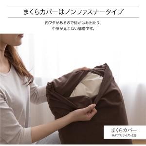 綿100%布団カバー3点セット(敷布団用) セミダブルロング ラベンダー 〔送料無料〕