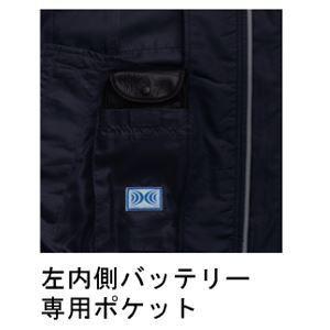 空調服 フード付綿薄手長袖ブルゾン リチウムバッテリーセット BM-500FC20S3 キャメル L 〔送料無料〕