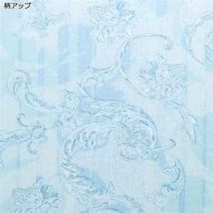 バランスマットレス/三つ折りマットレス 〔ブルー/セミダブルサイズ 厚さ6cm〕 ベッド用/布団用 〔送料無料〕