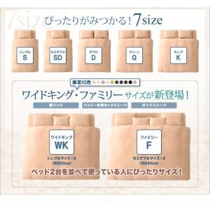 〔シーツのみ〕和式用フィットシーツ シングル サニーオレンジ 20色から選べる!ザブザブ洗える気持ちいい!コットンタオルシリーズ