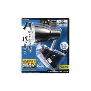 (まとめ)単4形乾電池式クリップライト ブラック ヤザワ Y07CLLE03W04BK【×2セット】 【送料無料】
