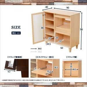 隠して飾る!木製キッチン収納【-Brook-ブルック】(レンジ台・食器棚) ナチュラル 【送料無料】