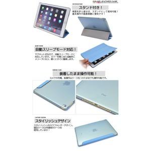 iPad Air 2用クリアカラーレザーデザインケース 手帳型 グリーン 〔送料無料〕
