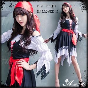 コスプレ 海賊 パイレーツ 衣装 ハロウィン コスチューム 仮装 z1693 【送料無料】