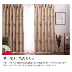 窓を飾るカーテン ナチュラル BREEZE(ブリーゼ) 遮光2級 (AL) 幅100cm×丈225cm(2枚組) ベージュ 〔送料無料〕