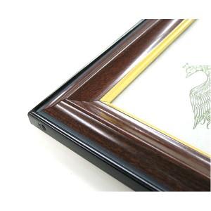 〔賞状額〕木製賞状額壁掛けひも■0150 賞状額「栄誉(ほまれ)」四市(545×394mm) 〔送料無料〕