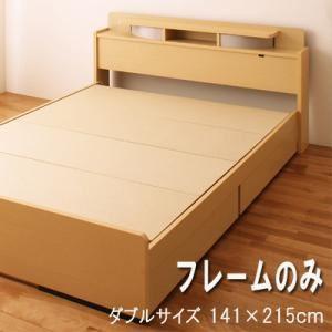 収納ベッド ダブル 〔フレームのみ〕 ブラウン 照明 棚付き収納ベッド 〔送料無料〕