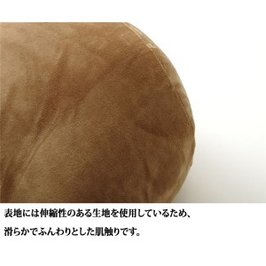 クッション 無地 ボルスター 『ルナもち2』 レッド 約20R×40cm 〔送料無料〕