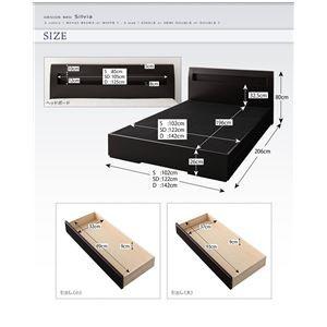 収納ベッド シングル〔Silvia〕〔ボンネルコイルマットレス:ハード付き〕 ウェンジブラウン 棚・コンセント付きデザイン収納ベッド〔S...