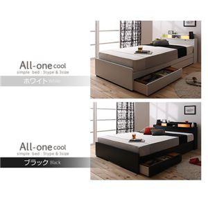 収納ベッド セミダブル【All-one】【ポケットコイルマットレス付き】 ブラウン(All-one warm) 照明・棚付き収納ベッド【All-one】オー...