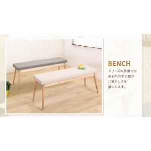 ダイニングセット 3点セット(テーブル+ベンチ2脚) 幅140cm ベンチカラー:ベージュ やさしい色合いの北欧スタイル ダイニング Peony ...