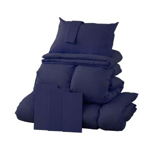 布団8点セット ダブル【ベッドタイプ】ミッドナイトブルー 9色から選べる!シンサレート入り布団セット 【送料無料】