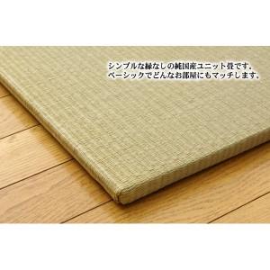 純国産(日本製) ユニット畳 ジョイントマット 『シンプル』 88×88×2.7cm(4枚1セット) 〔送料無料〕