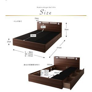 収納ベッド シングル 〔国産ポケットコイルマットレス付き〕 ウォルナットブラウン モダンライト コンセント付き引き出し収納ベッド