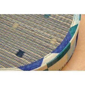 スツール い草クッション 『マリータ 楕円 スツール』 ブルー 約45×35×H8cm 【送料無料】