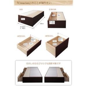 〔組立設置費込〕 収納ベッド ダブル 〔薄型スタンダードポケットコイルマットレス付き〕 フレーム色:ダークブラウン 長く使える棚・...
