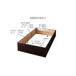 大容量収納付き すのこベッド シングル 深さラージ 〔マルチラススーパースプリングマットレス付き〕 フレーム色:ホワイト HBレス