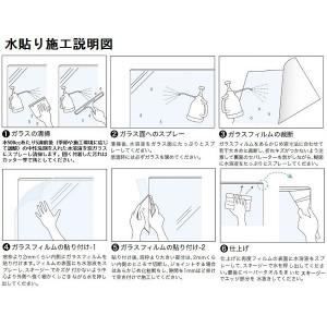 ドット柄 飛散防止ガラスフィルム サンゲツ GF-736 92cm巾 5m巻 〔送料無料〕