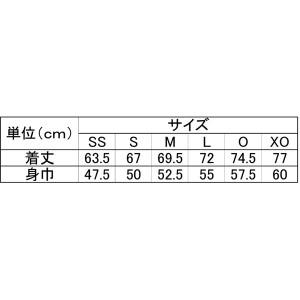 ヤサカ(Yasaka) 卓球アパレル コスモレイユニフォーム(男女兼用) Y235 ブルー SS 〔送料無料〕
