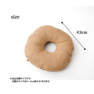 クッション 円座 円座クッション 無地 シンプル 『モカ』 ベージュ 約43cm丸  〔送料無料〕