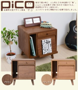 JKプラン Pico series Side rack FAP-0011-NA ナチュラル 【送料無料】