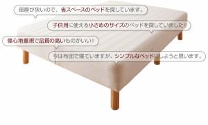脚付きマットレスベッド ダブル 新 国産ポケットコイルマットレスベッド 分割タイプ 木脚15cm 〔送料無料〕