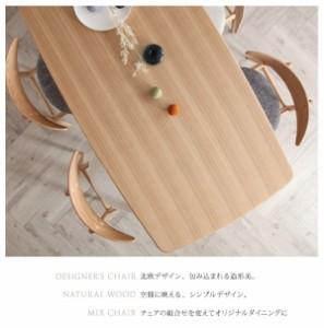 〔テーブルなし〕チェア チャコールグレイ チェアB(エルボーチェア 2脚組) 〔送料無料〕