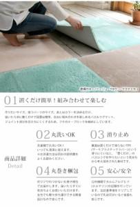 EXマイクロファイバー洗えるパズルラグマット MS301 50×200cm アクアスカイ 〔送料無料〕