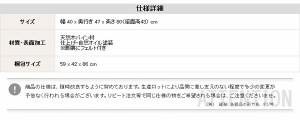カントリーダイニング【Almee-アルム-】ダイニングチェア2脚セット ナチュラル 【送料無料】
