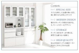 〔組立設置費込〕 食器棚+キッチンボードセット 幅60cm+幅90cm ホワイト 奥行41cmの薄型モダンデザインキッチン収納 〔送料無料〕