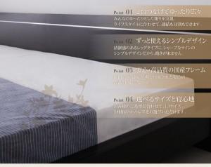 フロアベッド ワイドキング280 〔天然ラテックス入日本製ポケットコイルマットレス付き〕 ダークブラウン ずっと使えるロングライフデ...