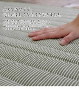 スミノエ ウォッシャブル ラグ ヒッコリーキルト 185×185cm ベージュ 【送料無料】