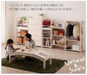 ランドセルラック ホワイト 天然木キッズ家具シリーズ ランドセルラック 〔送料無料〕