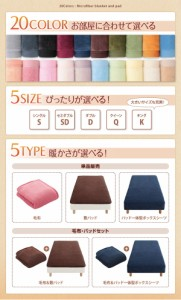 【単品】敷パッド セミダブル シルバーアッシュ 20色から選べるマイクロファイバー 【送料無料】