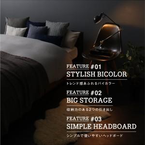 収納ベッド セミダブル 〔トッパー付きスタンダードボンネルコイルマットレス付き〕 フレーム色:ブラック×ウォルナット マットレス...