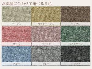 タイルカーペット 同色8枚入り ブラウン 撥水 防汚 防炎 制電機能付きタイルカーペット 〔送料無料〕