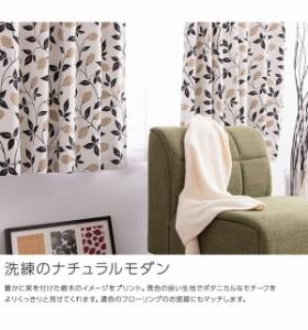 窓を飾るカーテン(デザインとサイズが選べる8000パターン)モダン GLORIA(グロリア) 遮光2級 (AL) 幅150cm×丈180cm(2枚組) ブ...