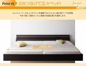 連結ベッド セミダブル 〔日本製ポケットコイルマットレス付き〕 ホワイト 親子で寝られる 将来分割できる連結ベッド 〔送料無料〕