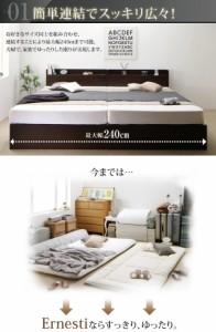 収納ベッド シングル〔床板 Bタイプ〕〔マルチラススーパースプリングマットレス付き〕フレームカラー:ホワイト 連結 棚・コンセント...