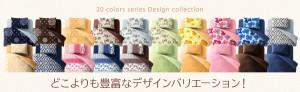 〔枕カバーのみ〕 ピローケース フラワー柄×ネイビー 20色柄から選べる!デザインカバーリングシリーズ 〔送料無料〕