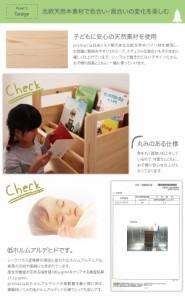 チェスト ブラウン 天然木キッズ家具シリーズ チェスト 〔送料無料〕
