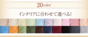 【単品】敷パッド キング【中わた通常タイプ】フレッシュピンク 20色から選べる!マイクロファイバー 【送料無料】
